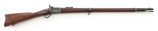 Civil War Era Peabody Infantry Rifle