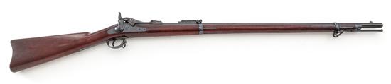 Springfield Model 1884 Trapdoor Infantry Rifle