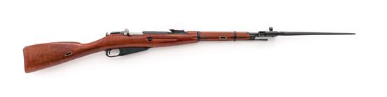 Romanian M44 Mosin-Nagant Bolt Action Rifle