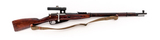 Soviet M91/30 Mosin-Nagant Bolt Action Rifle