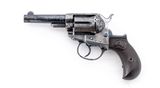 Antique Colt 1877 Lightning Double Action Revolver
