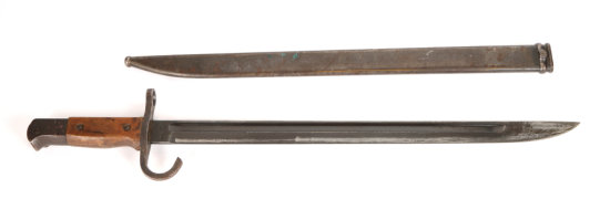 WWII Japanese Bayonet With Scabbard