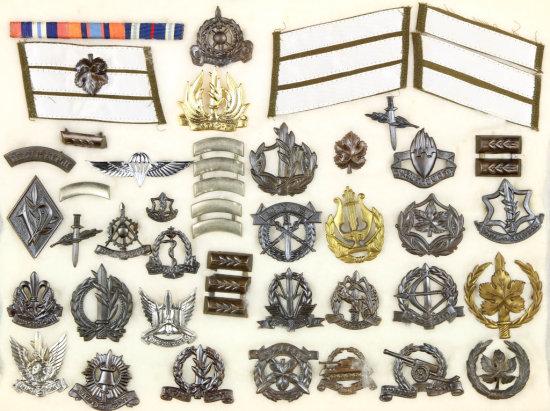 Israeli Military Items