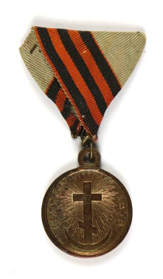 1877-1878 Russian-Turkish War Medal