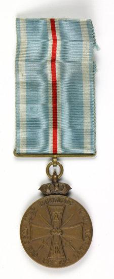 Greece Balkan War Medal