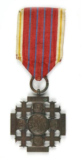 Vatican Medal of the Holy Land Jerusalem Pilgrimage Medal