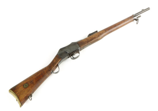 Khyber Pass 1895 Martini Enfield Copy in .303 British