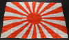 WWII Japanese Imperial Army War Flag