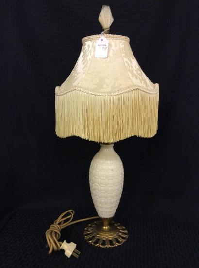 Aladdin Alacite Lamp w/ Finial & Fabric