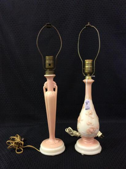 Lot of 2 Aladdin Alacite Pink Electric Lamps