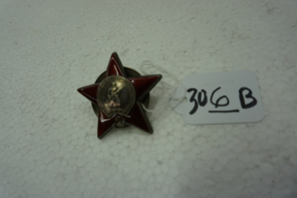 """Authentic #3124763 Sterling Silver """"Order of the Red Star"""" Soviet Medal"""