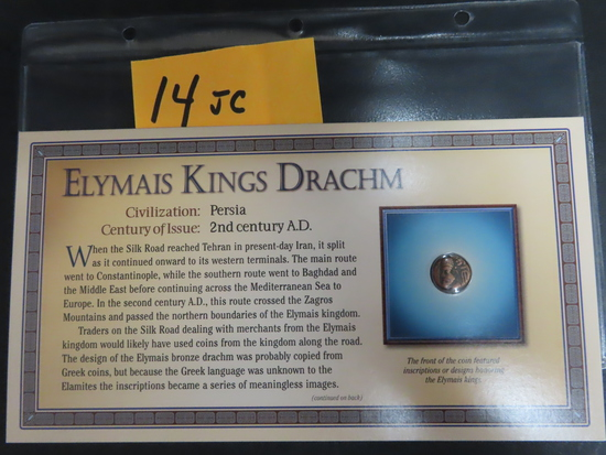 Elymais Kings Drachm, Persia, 2nd Century AD. note sure if this a study aid or authentic coin?