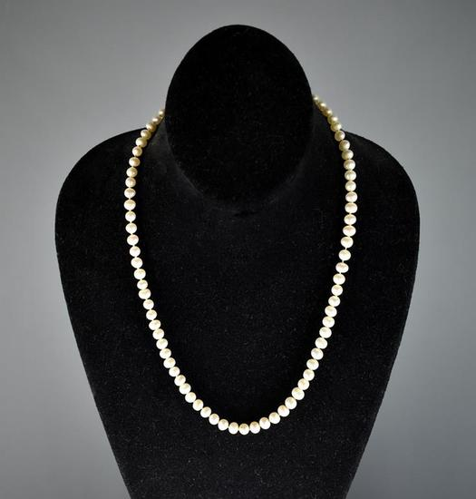 "5-7 MM Graduated South Sea Cultured Pearl 21"" Necklace with 14K Gold Clasp"