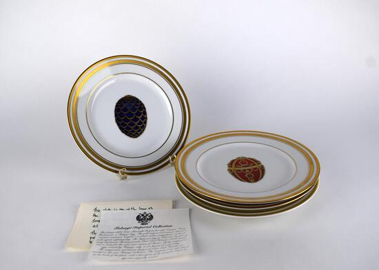 Set of Four Faberge Imperial Collection Salad Plates