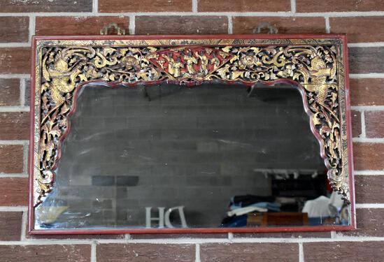 Lovely Antique Oriental Pierced & Gilded Red Lacquer Wood Wall Mirror