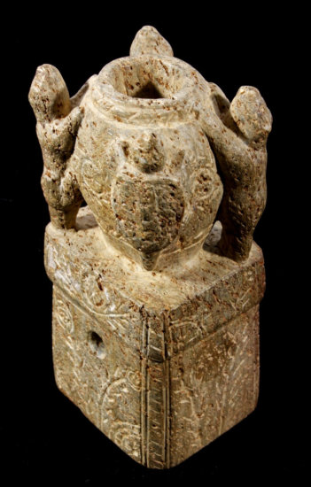 Mississippian Culture Animal Effigy Pipe