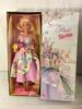 """NIB Collector Avon Exclusive Spring Petals Barbie Doll Box: 13""""x5"""""""