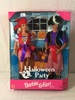 """NIB Collector Target Special Edition Halloween Party Barbie & Ken Doll Box: 13""""x10"""""""