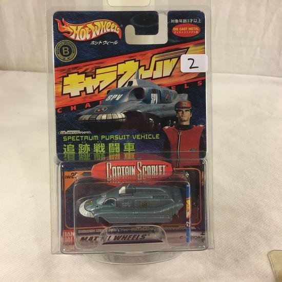Collector NIP Hot wheels Bandai 2001 Spectrum Pursuit Vehcile Captain Scablet Carlon 1/64