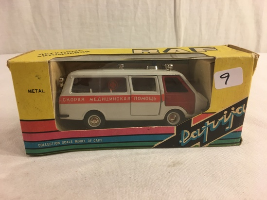 Collector Vintage Russian USSR Ambulance RAF-M 22031 1:43 Diecast Toy Soviet Scale Model Car