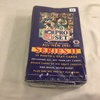 New Sealed in Box - Collector Pro NFL Set All-New 1991 Series II Football Sport Trading Cards