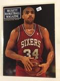 Colletcor 1990 Beckett Basketball Card Magazine