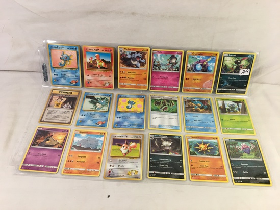 COLLECTOR LOOSE YU-GI-OH  AND POKEMON GAME CARDS