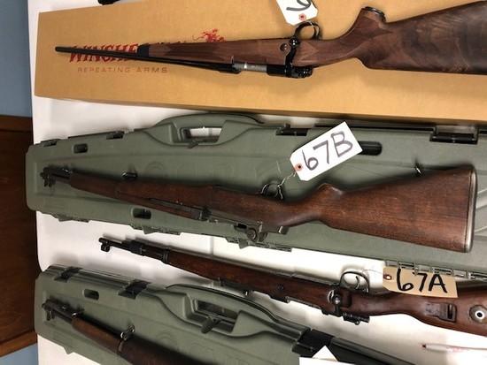 German, Mauser 98 dot43, 8mm