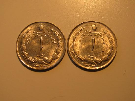 Foreign Coins:  1973 & 1974 Iran 1 1 Rials (pre revolution)