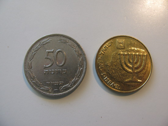 Foreign Coins:  2 Israeli coins