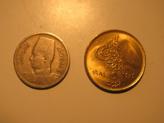 Foreign Coins:  1938 & 1985 Egypt 5 unit coin