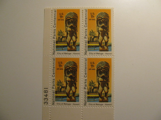 4 Vintage Unused Mint U.S. Stamps