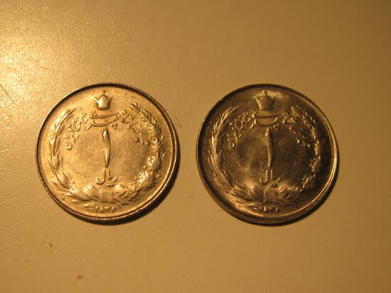 Foreign Coins:  2x1977 Iran 1 Rials (pre revolution)
