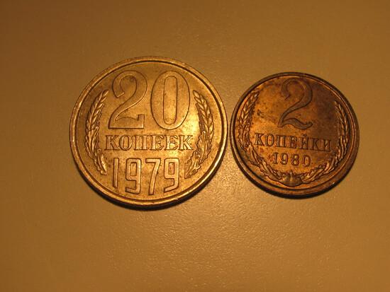 Foreign Coins:  1979 USSR 20 & 1980 2 Kopeks