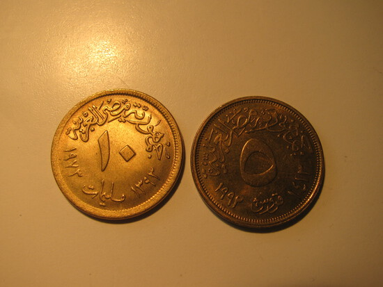 Foreign Coins:  1973 Egypt 10 & 1992 5 unit coins