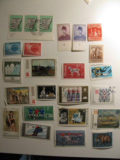 Vintage stamps set of: Bulgaria & Indonesia