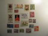 Vintage stamps set of: Bulgaria, Liberia & Pakistan