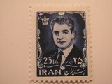 1 Iran (pre revolution) Unused  Stamp(s)