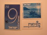 2 Israel Unused  Stamp(s)