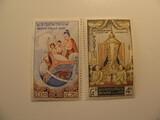2 Laos Unused  Stamp(s)