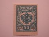 1 Latvia Unused  Stamp(s)