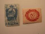 2 Liechtenstein Unused  Stamp(s)