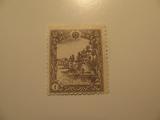 1 Manchukuo Unused  Stamp(s)
