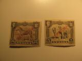 2 Nyassa Unused  Stamp(s)