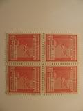 4 Bolivia Unused  Stamp(s)