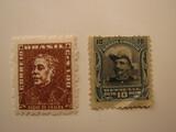 2 Brazil Unused  Stamp(s)
