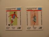 2 Cambodia Unused  Stamp(s)