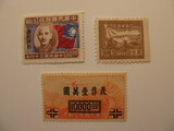 3 China Unused  Stamp(s)