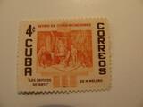 1 Cuba Unused  Stamp(s)
