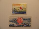 2 Dubai Unused  Stamp(s)